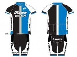 Rabobank Team wordt Blanco-Giant inclusief hopelijk een proefontwerp van nieuw shirt