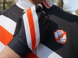 Racefietsblog test: Limited Stelvio wielerset van Aqto