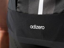 Adidas lanceert met Adizero lichtste wielertenue ooit