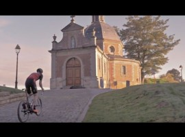Specialized Concept Store naast Dé Muur