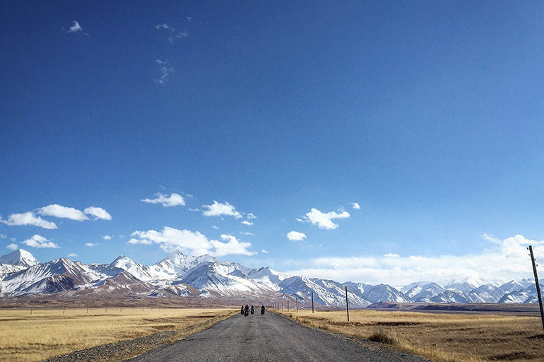 Cyril-Pamir-Highway