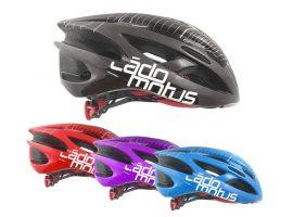 De fietshelmen van Cádomotus