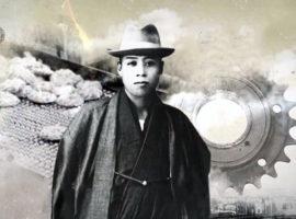 Shimano telt af naar 100-jarig bestaan!