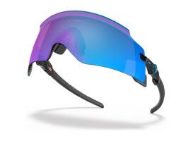 Hate it or love it: De nieuwe Oakley Kato bril