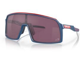 Oakley zonnebrillen uit de Tour de France 2021 collectie!